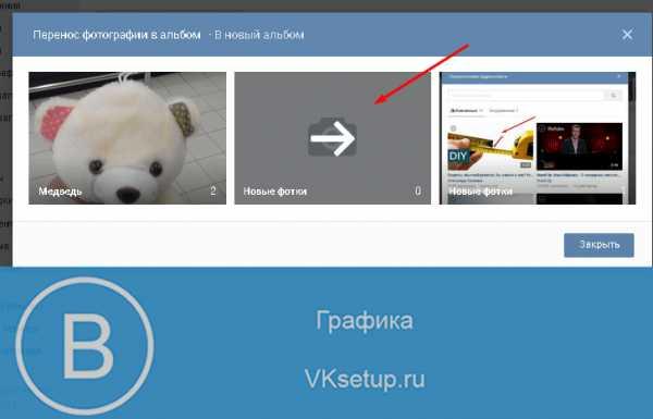 Как в контакте заблокировать фото – Как скрыть фотографии ...