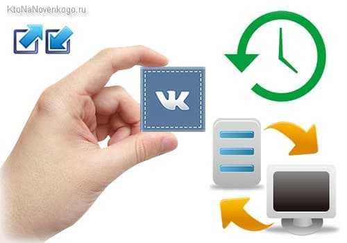 Ссылка на профиль в вк – Как вставить в Контакте ссылку на ...