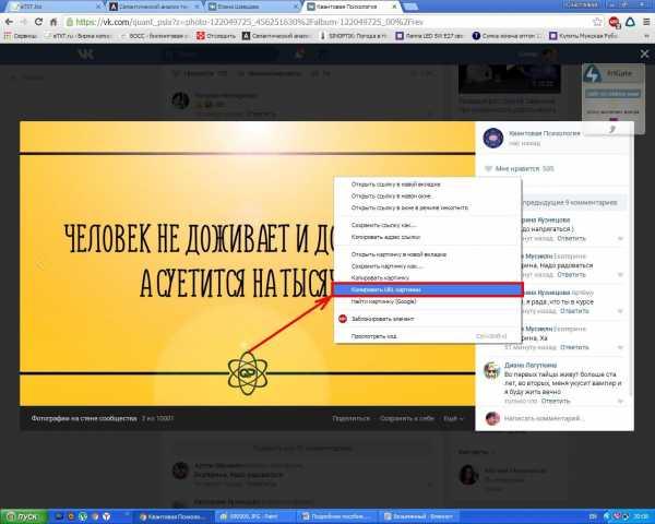 Ссылки vk – Как вставить в Контакте ссылку на человека или ...