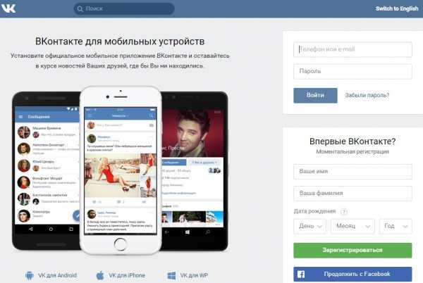 В контакте моя страница войти – ! | VK - socialvk.ru