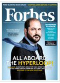 Forbes Native Advertisement On Cover