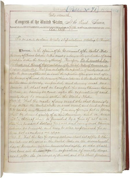 An act to execute certain treaty stipulations relating to the Chinese, May 6, 1882