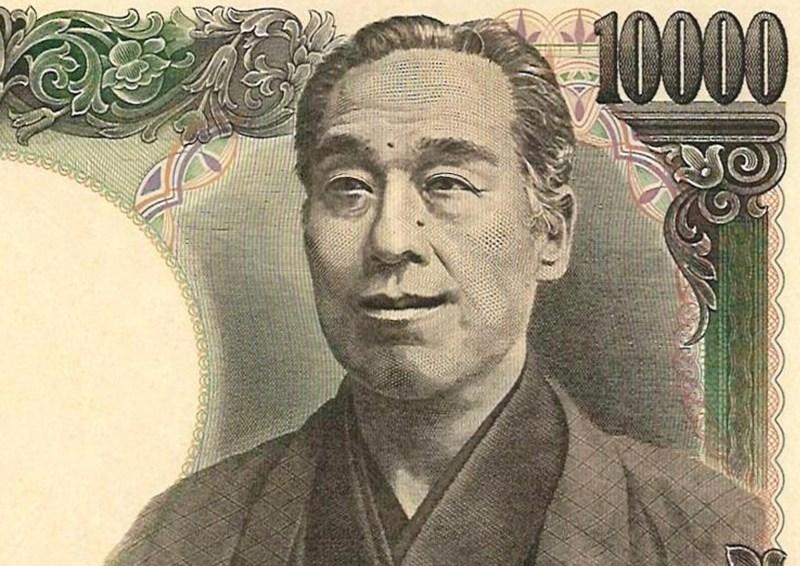 fukuzawa3.jpg