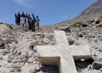 misteriosa cruz gigante