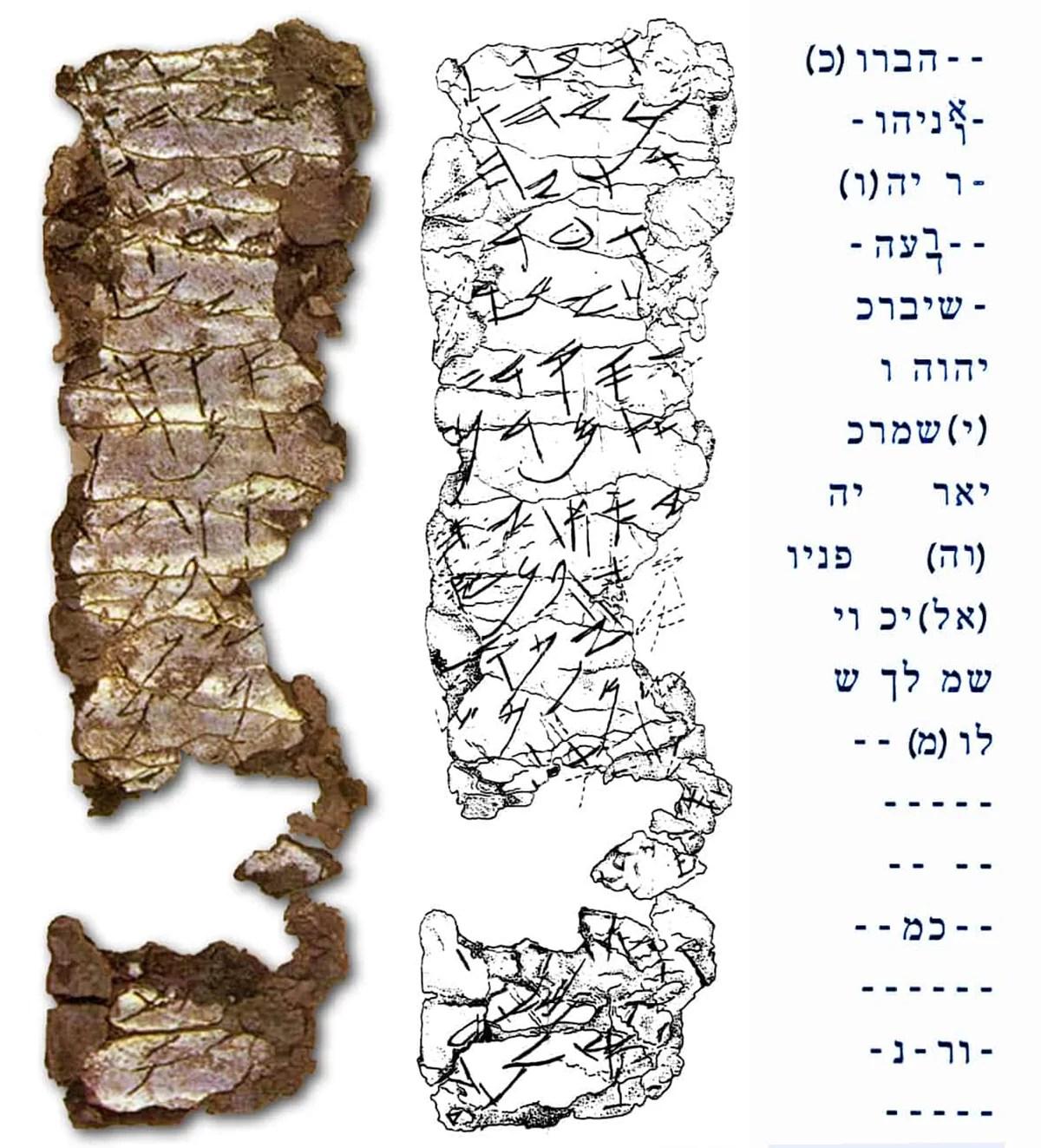 textos bíblicos milenares