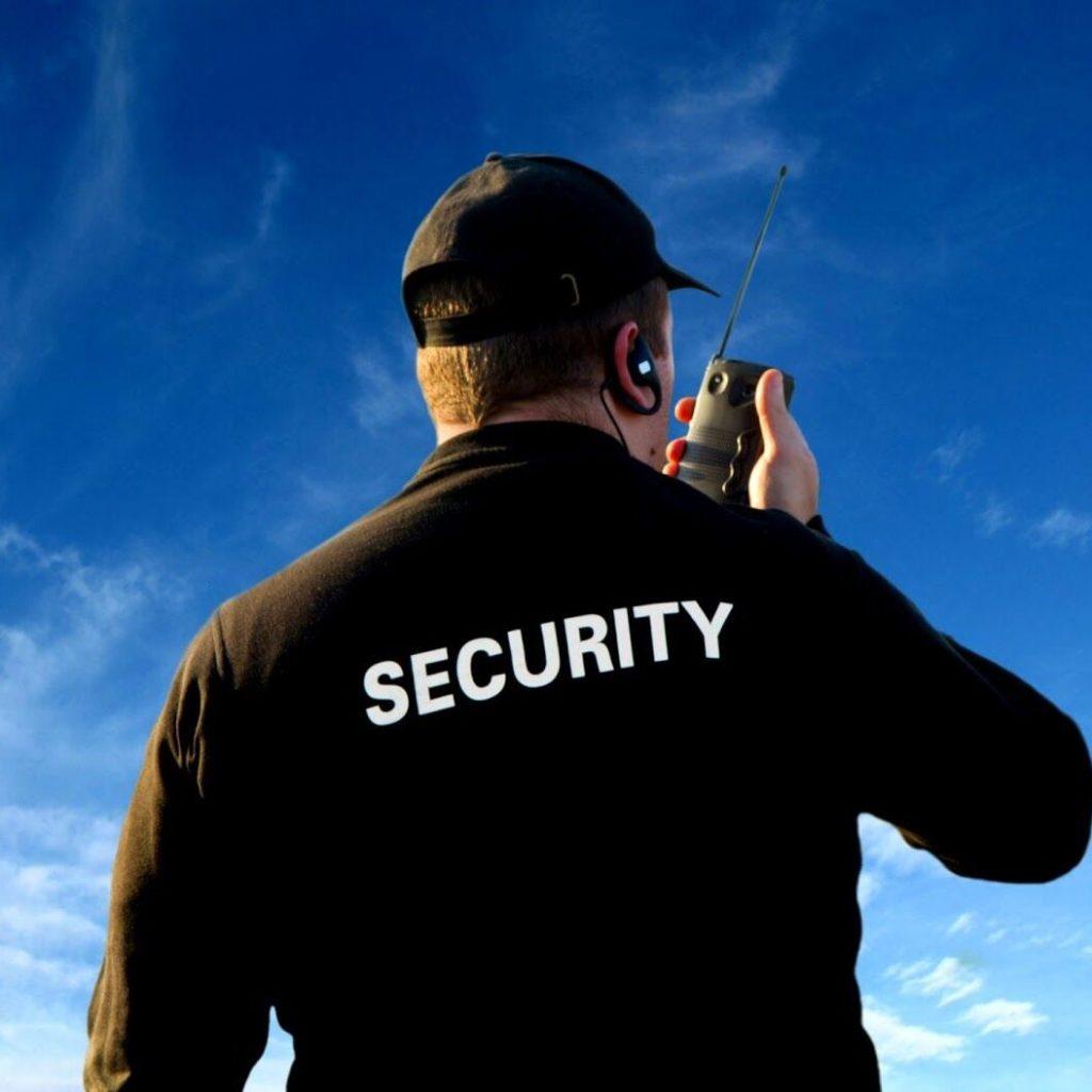 Business plan sécurité privée et gardiennage