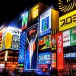 大阪に拠点のあるおすすめ転職エージェント厳選8選