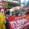 マクドナルドが「時給1500円」でも日本は滅ばない
