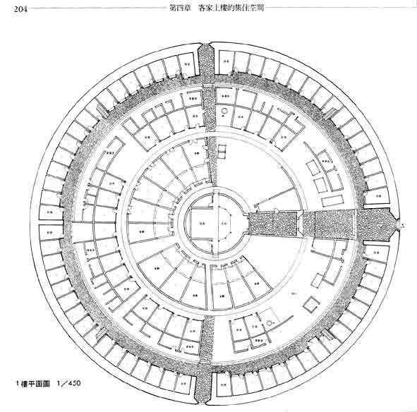 Hakka Tulou traditional Chinese Dwelling drawing