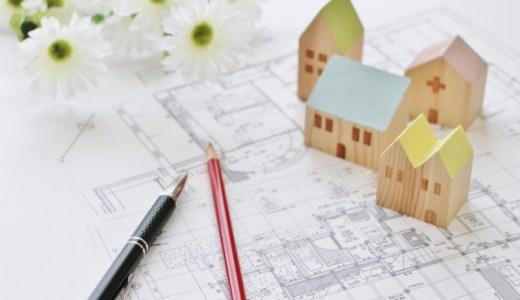 【不動産取得税の計算方法】土地、建物、マンション別にシュミレーション