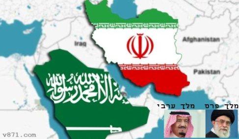 saudi-iran-map-B