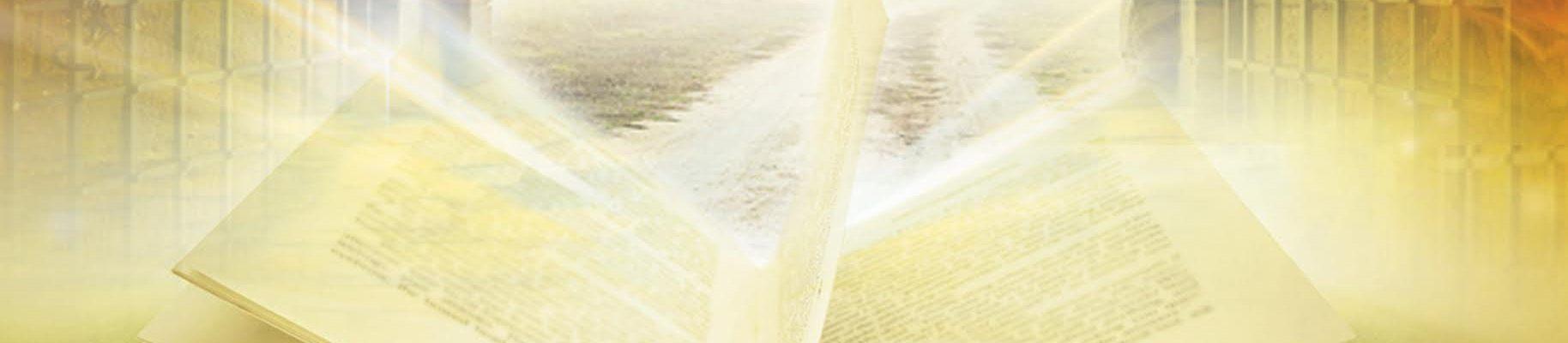 דקה אחת של לימוד זוהר הקדוש- ישחרר את העולם מסטרא אחרא