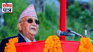 प्रचण्डले शिलान्यास गरेको नेपालकै दोश्रो लामो पुल आज प्रधानमन्त्री ओलीले उद्घाटन गर्दै