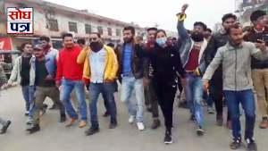 'बन्द गर्न पाइँदैन, बन्दले देश बन्दैन' भन्दै ओली समूह पनि धनगढीका सडकमा