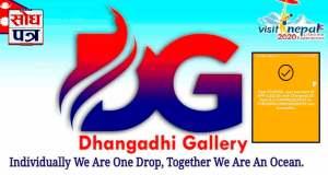 धनगढी ग्यालरीद्वारा ह्युमानिटी फाउन्डेसनलाई अक्सिजन खरिदकोलागी २२२२ सहयोग