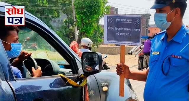 निषेधाज्ञा अवज्ञा गर्ने व्यक्ति र सवारी साधनलाई कारबाही गर्दै कञ्चनपुर प्रहरी