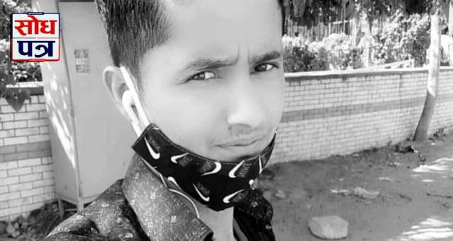भारतमा करेन्ट लागेर बैतडीका एक युवकको मृत्यु