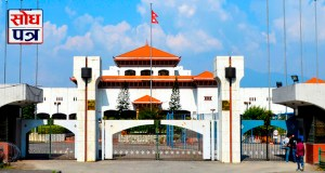 First meeting of reinstated Parliament to begin today
