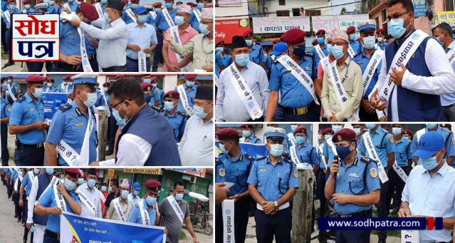कैलाली प्रहरी प्रमुख अधिकारीको कमान्डमा धनगढीमा 'तपाईँको मास्क खै?' अभियान (फोटो समाचार)