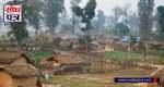 सुकुम्वासी शिविर कुचैनी कैलाली
