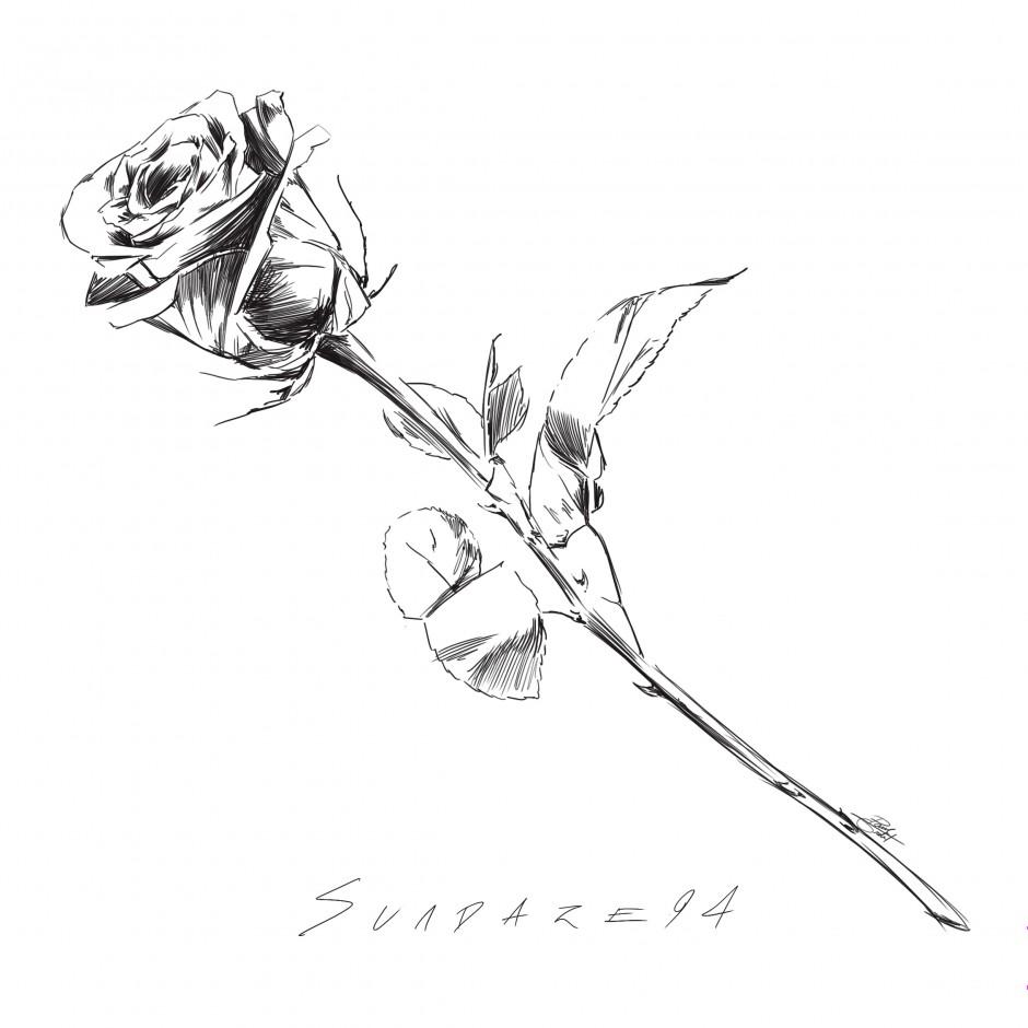 Sundaze #94