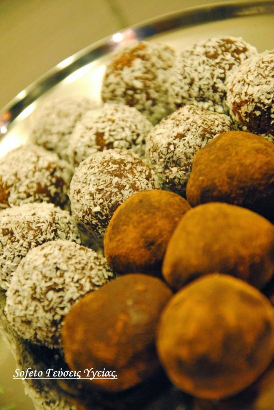 βόμβες σοκολάτας 1