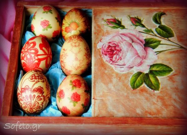 Πασχαλινά αυγά με την τεχνική του ντεκουπάζ ( Decoupage ), με δύο τρόπους!!!