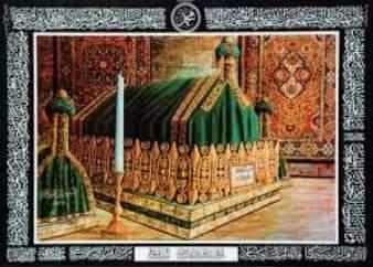 Permalink to Mukjizat Nabi Muhammad, Menghidupkan Orang Mati