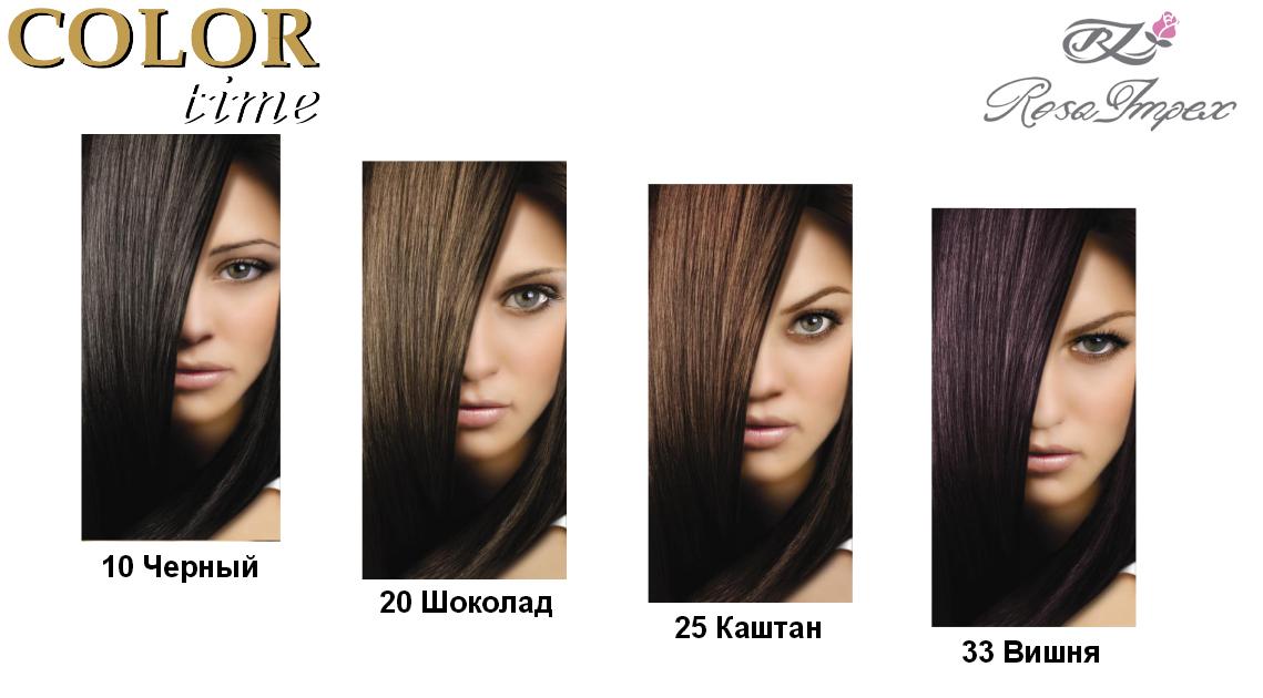 Темные цвета красок для волос Европейский интернет