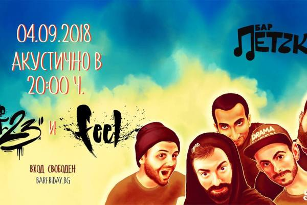 Acoustic live at 20:00 with Ogi 23 & FeeL | bar Friday | September 4