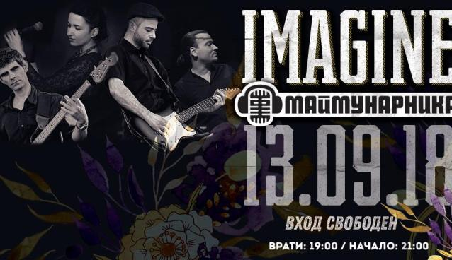 Imagine Live | Maymunarnika | September 13