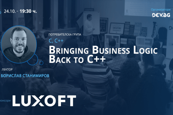 Bringing Business Logic Back to C++ | Work & Share Coworking Space | October 24