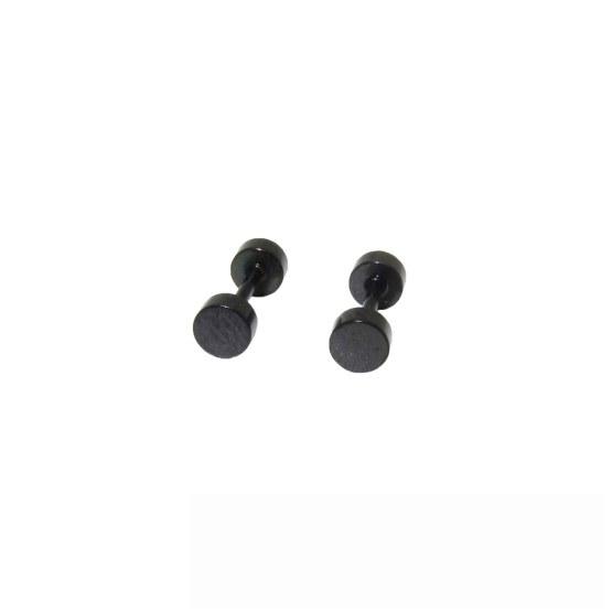 Ανδρικά σκουλαρίκια,ανδρικά κοσμήματα