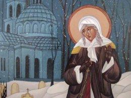 Saint Xenia of St. Petersburg