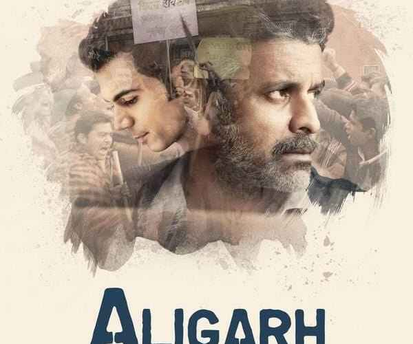 "Poster for the movie ""Aligarh"""