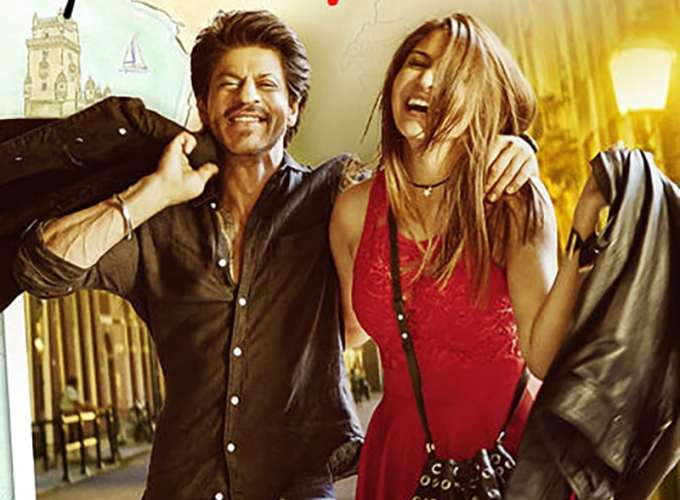 """Poster for the movie """"Jab Harry Met Sejal"""""""