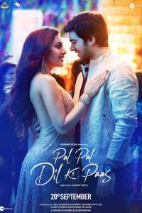 "Poster for the movie ""Pal Pal Dil Ke Paas"""