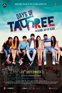 """Poster for the movie """"Days of Tafree"""""""