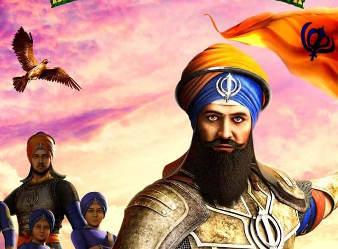 "Poster for the movie ""Chaar Sahibzaade : Rise of Banda Singh Bahadur"""