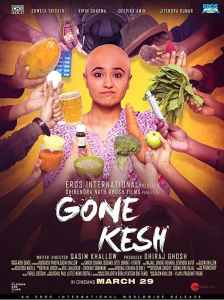 """Poster for the movie """"Gone Kesh"""""""