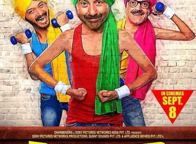"Poster for the movie ""Poster Boys"""
