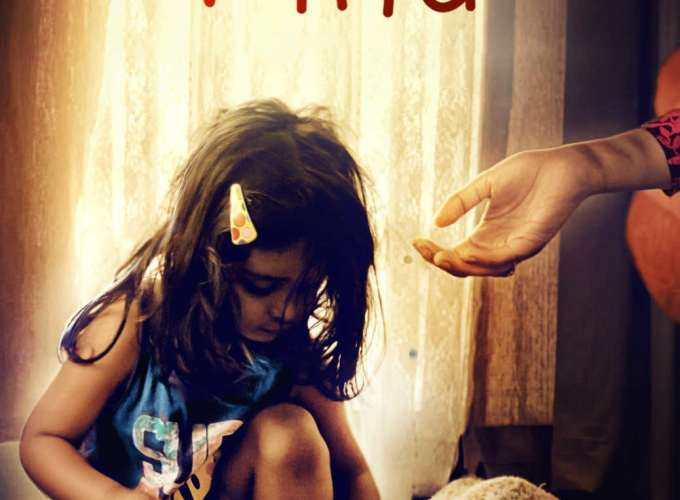 "Poster for the movie ""Pihu"""