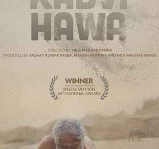 "Poster for the movie ""Kadvi Hawa"""