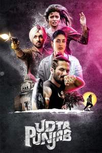 """Poster for the movie """"Udta Punjab"""""""
