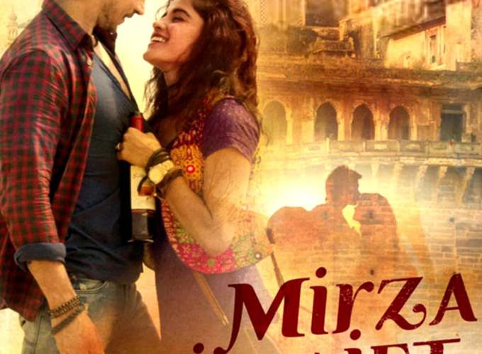 """Poster for the movie """"Mirza Juuliet"""""""