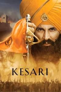 """Poster for the movie """"Kesari"""""""