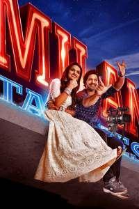 "Poster for the movie ""Milan Talkies"""