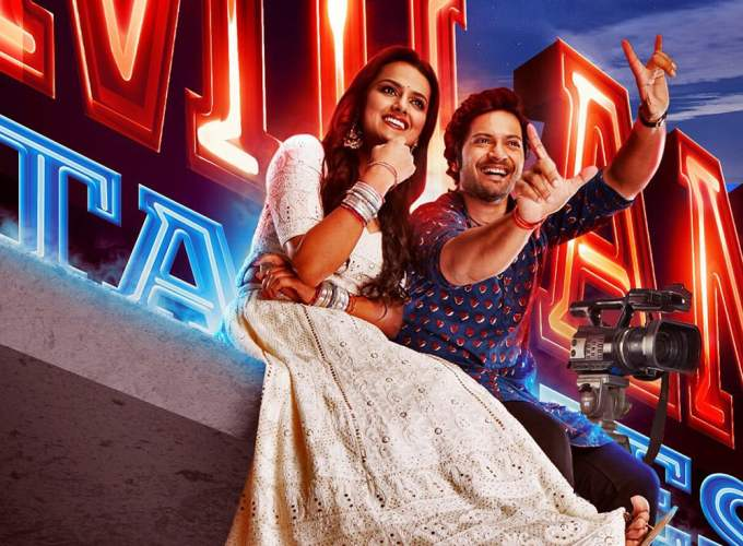 """Poster for the movie """"Milan Talkies"""""""