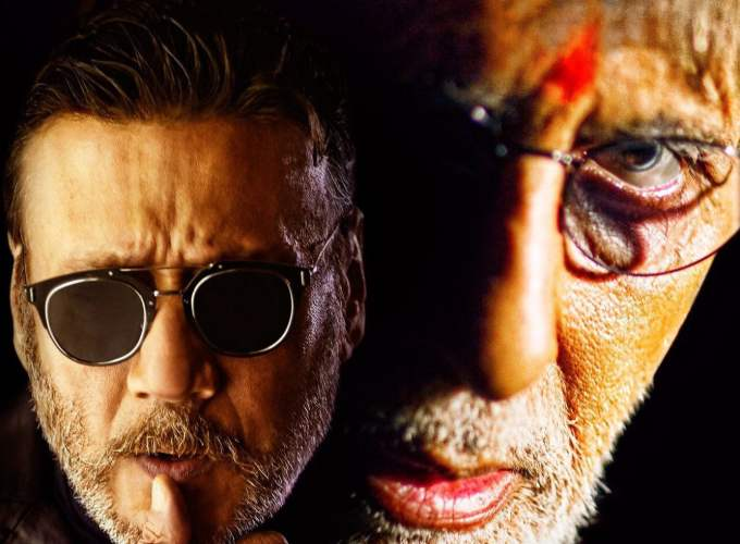 """Poster for the movie """"Sarkar 3"""""""