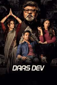 "Poster for the movie ""Daas Dev"""